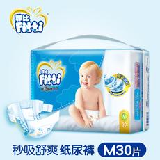 菲比纸尿裤秒吸舒爽中码M30婴儿尿不湿干爽透气男女宝宝
