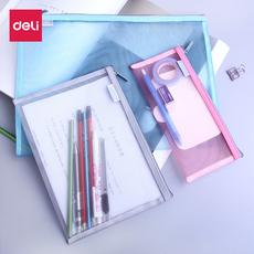 得力简约透明网格拉链文件袋 资料袋 学生考试用笔袋文具收纳袋