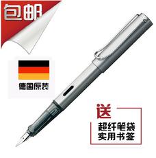 包邮热卖 原装正品 德国LAMY/凌美AL-star恒星金属灰钢笔/墨水笔