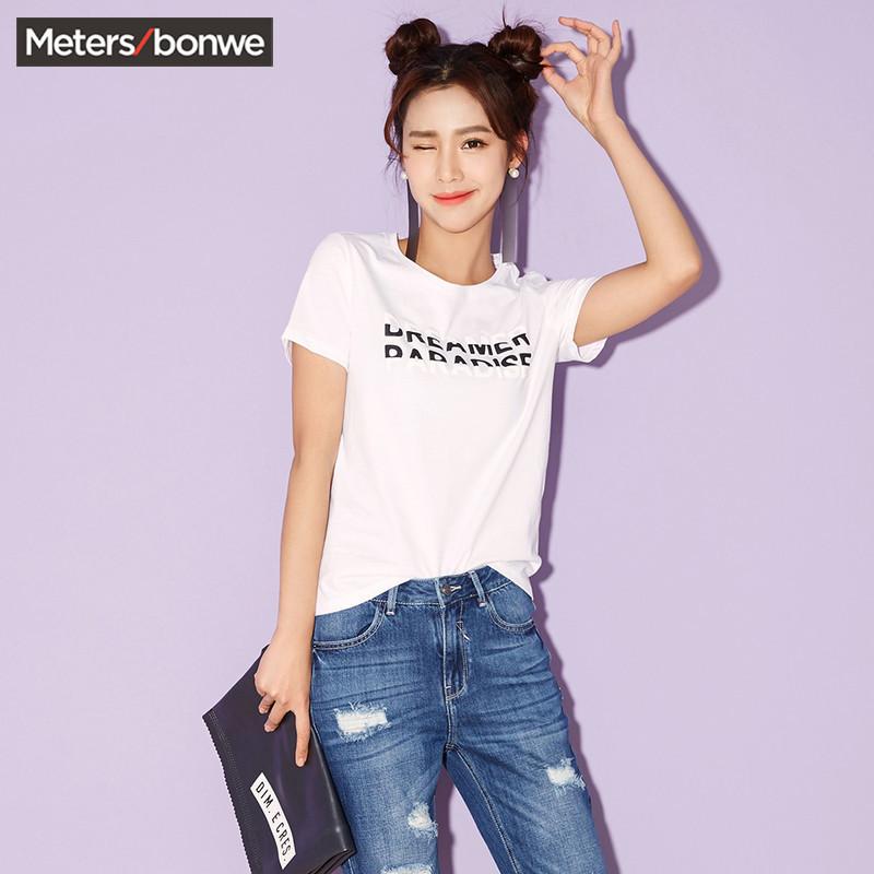 美特斯邦威青年学生正品女士夏装百搭简约休闲字母印花短袖T恤图片