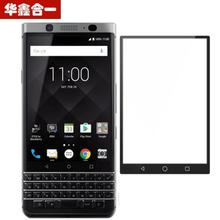 黑莓keyone钢化膜DTEK70保护膜PRESS全屏贴膜BlackBerry Mercury