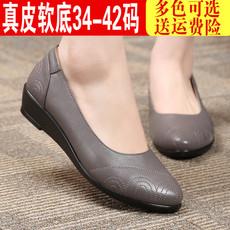 2017新款单鞋34春季中年女鞋真皮坡跟中老年妈妈鞋软底大码女皮鞋
