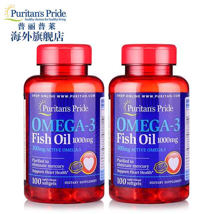 中老年健康!普丽普莱 欧米伽3深海鱼油胶囊100粒*2瓶