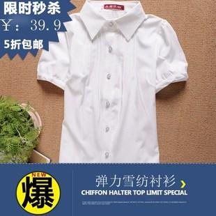 女装夏装新款 职业装棉麻衬衫女短袖长袖雪纺衫大码韩版修身衬衣