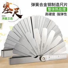 不锈钢塞尺高精度间隙尺0.01-1.0mm厚度规塞尺塞规厚薄度尺测量尺