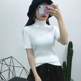 韩版纯色百搭短袖高领毛衣针织衫女套头修身显瘦半袖打底衫上衣