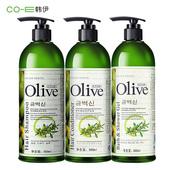 韩伊橄榄洗发水护发素沐浴露套装洗头膏女男士通用洗护沐浴三件套