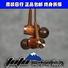 【终身质保】JVC/杰伟世 FW8木振膜入耳式耳机HIFI耳塞日行fw7