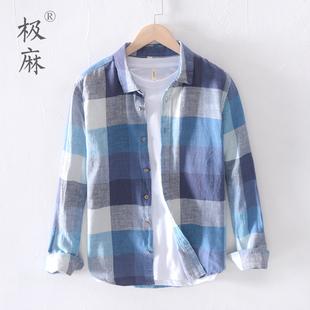 极麻清新格子长袖棉麻衬衫男士休闲薄款文艺青年拼色宽松亚麻衬衣