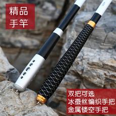 碳素溪流竿 4.5/5.4/6.3/7.2米鱼竿超轻硬钓鱼竿碳素手竿钓竿正品