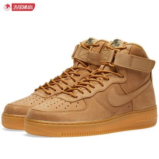 Nike Air Force 1 High 07 LV8 小麦色高帮板鞋654440 882096-200