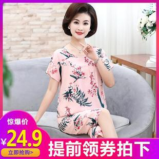 睡衣女夏季中老年人纯棉绸中年妈妈短袖绵绸人造棉家居服两件套装