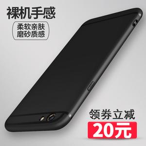 西马龙 苹果6S手机壳6Plus套iPhone6磨砂薄款硅胶软壳防摔壳女潮