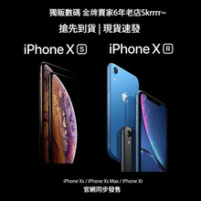 苹果 MAX香港代购 国行港行现货Apple 测试apple iPhone