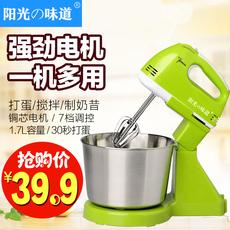 【天天特价】阳光の味道 SRQ-580打蛋器电动家用台式手持搅拌机迷