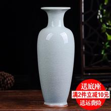 饰品摆件 现代中式家居客厅装 景德镇陶瓷花瓶 钧瓷仿古开片插花器