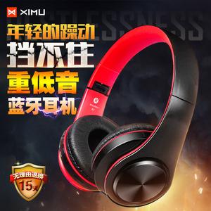 喜木 B3蓝牙耳机头戴式重低音炮vivo手机oppo无线运动男插卡炫酷