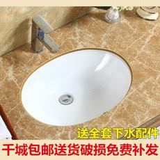 圆形方形台盆台下盆石下盆洗手盆面盆脸盆嵌入式柜盆大理石台盆