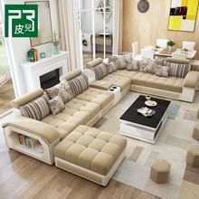 简约现代免洗防水布艺沙发组合大小户型可拆洗北欧乳胶客厅家具