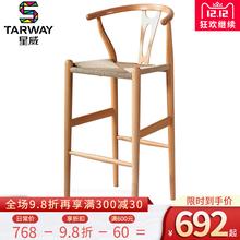 星威实木吧椅前台椅子商业简约中式木质办公椅高脚吧台椅靠背座椅