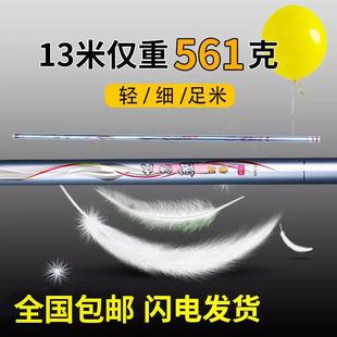 2018新款碳素鱼竿8 10 12 13 14米超轻超硬钓鱼竿长节手竿打窝竿