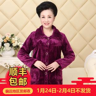 秋冬季中老年法兰绒妈妈睡衣女中年老人家居服珊瑚绒加厚婆婆套装