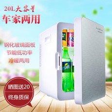 车载小型冰箱冷暖箱家用迷你冷藏保鲜柜学生寝室便携式制冷箱20L