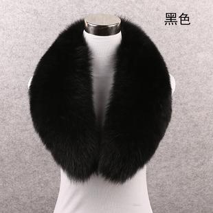 超大整皮狐狸毛领子青果领狐狸毛围巾围脖皮草貉子毛领子披肩假领