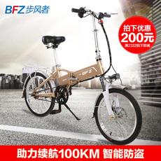 步风者折叠电动车自行车48V锂电池代驾成人代步助力轻便迷你单车