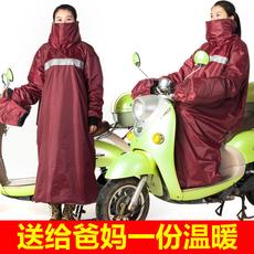 冬季电动车挡风衣防水连体挡风被加绒保暖防寒服摩托三轮车男女款