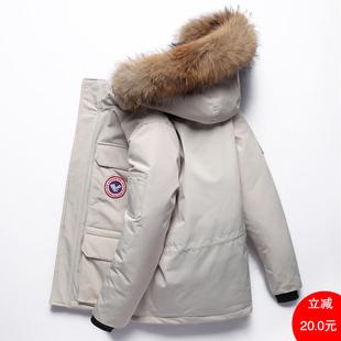 加拿大羽绒衣女冬中长防水保暖大码工装东北户外滑雪登山服男大鹅