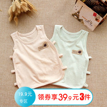 Summer baby jacket with small shells, baby jacket, waistcoat with pure cotton for girls, thin shirt for boys and sleeveless T-shirt for newborns in summer