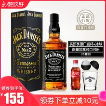 美国进口 daniels 杰克丹尼威士忌 whiskey jack 洋酒700ml 礼盒