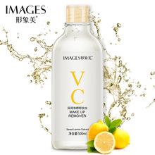形象美正品 vc卸妆水女眼唇脸三合一温和清洁美容院专用大瓶卸妆水