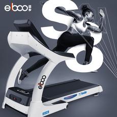 德国ELBOO益步王爵S8跑步机家用超静音折叠电动健身房专用款正品