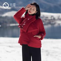 尤瑾2018冬季新款女装中国风红色绣花面包棉服短款民族风刺绣棉袄