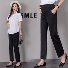 Pregnant women's spring and autumn wear brace pants autumn professional suit pants 2019 new brace pants pregnancy pants