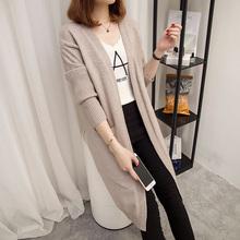 秋季毛衣外套女2018新款女装韩版百搭中长款针织衫女开衫宽松显瘦