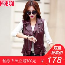 2017新款女装韩版无袖马甲皮衣女士机车pu皮短款修身背心小外套