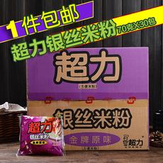 包邮包装特产香港超力银丝米粉怀旧原味冲泡方便速食米线70g*30袋