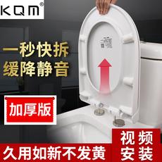 抽水马桶盖坐便器加厚圈缓冲上装老式厕所板子uvo形静音PP料通用