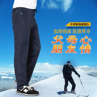冬季中老年长裤男加绒加厚款外穿滑雪防风男士防寒保暖松紧棉裤子