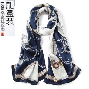 中国风丝巾送老外100%桑蚕丝真丝围巾披肩两用女春秋冬季高档礼品真丝丝巾