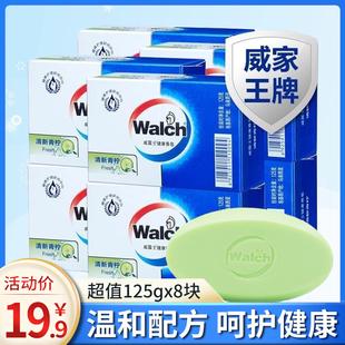 威露士健康香皂洗澡香皂沐浴香皂洗脸香皂125g*8块促销包邮