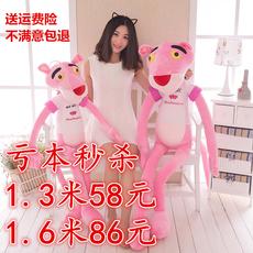 可爱粉红豹毛绒玩具抱枕达浪大号粉红顽皮豹公仔女生玩偶生日礼物