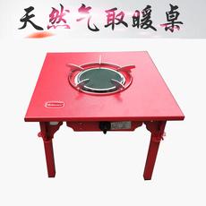 顾太天然气取暖器远红外烤火炉子升降桌燃气炉灶具室内取暖器炉