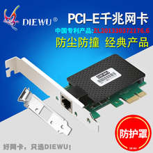 DIEWU PCIe Gigabit Network Card Desktop Ethernet PCI-E Computer Gigabit Network Card High Speed Independent Network Card 1000m Built-in USB 3.0 Network Card PCI Gigabit Network Card