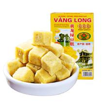 越南进口黄龙绿豆糕410g 传统点心糕点休闲进口零品