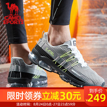 Camel sneakers Men 2019 new breathable men's running shoes super light casual shoes full palm air cushion running shoes
