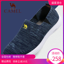 Camel/Camel Men's Shoes 2018 Spring and Summer Mesh Light Comfortable Outdoor Leisure Shoes Single Sports Travel Shoes